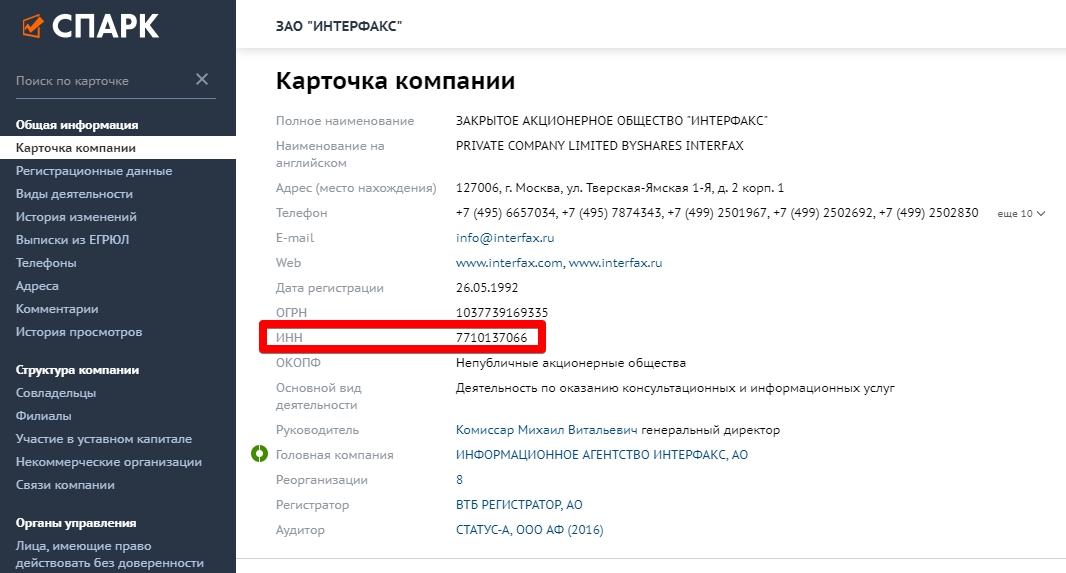 Почта банк оформить кредит наличными в нижнем новгороде