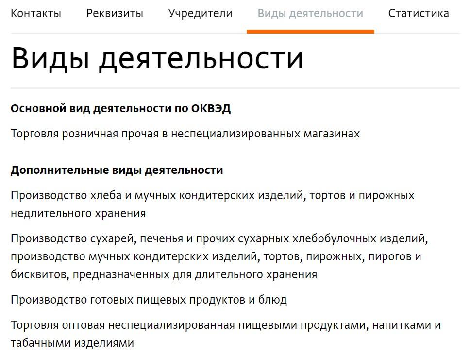 регистрация домен рф бесплатно